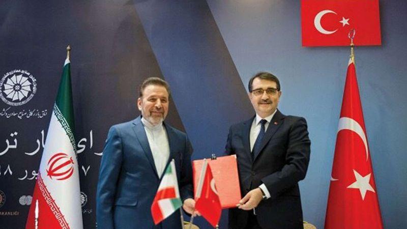 Türkiye ile İran Arasında Mutabakat Zaptı İmzalandı