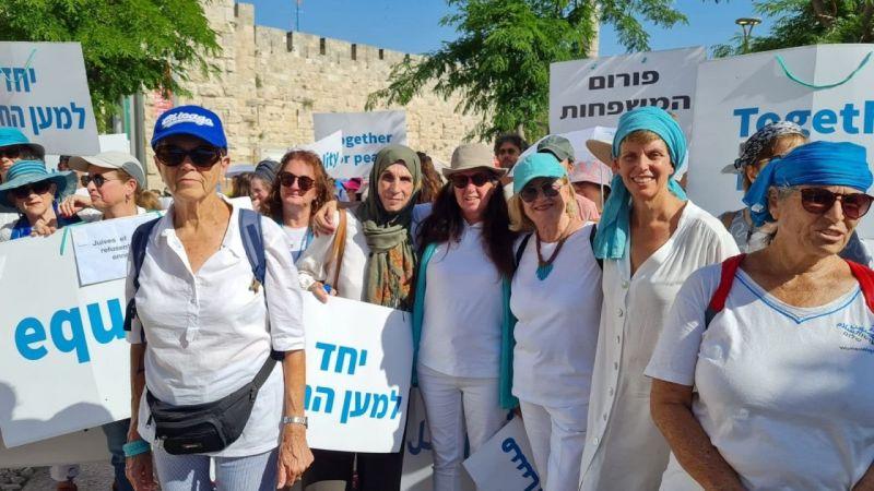 """Kudüs'te Yahudi ve Araplar'dan """"Barış Zinciri"""" Protestosu"""