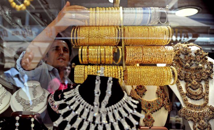 Serbest Piyasada Altın Türlerinin Fiyatları