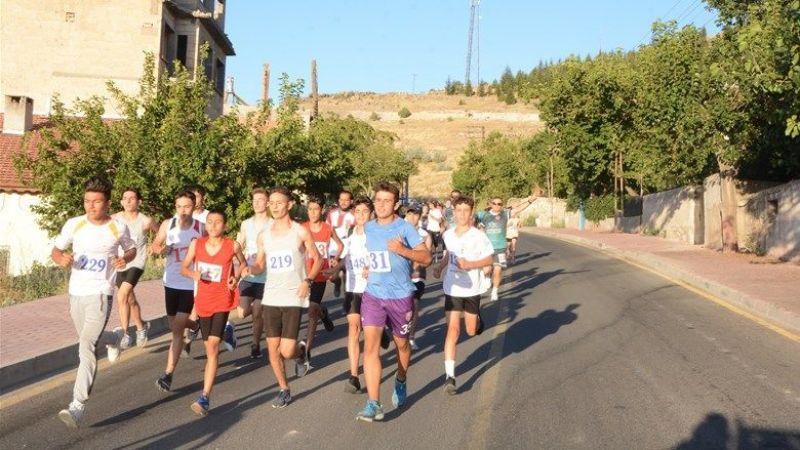 Çeyrek Maraton Koşusu Gerçekleştirildi
