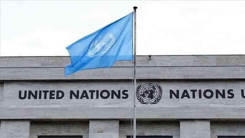 İsrail Dışişleri Bakanlığı'ndan 'BM soruşturması'na tepki