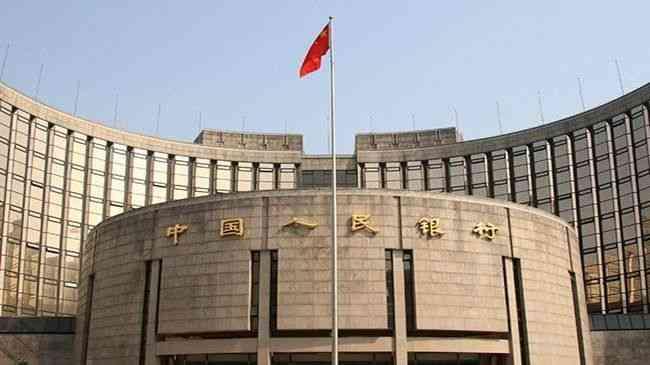Çin Merkez Bankası, bankalar ve finans kuruluşlarından kripto para denetimini sıkılaştırmasını istedi