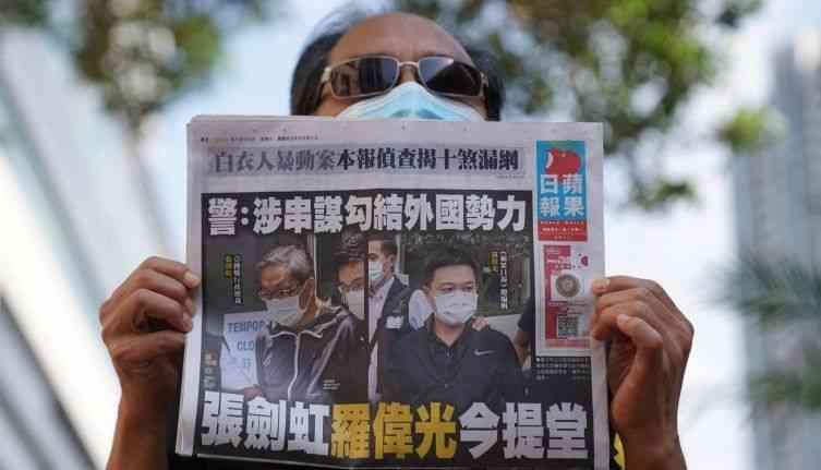 Hong Kong'da muhalif gazetenin yayın hayatına devam edip etmeyeceği bu hafta belli olacak