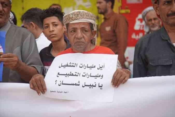 Yemen'in Taiz ilinde yolsuzluk karşıtı protestolar devam ediyor