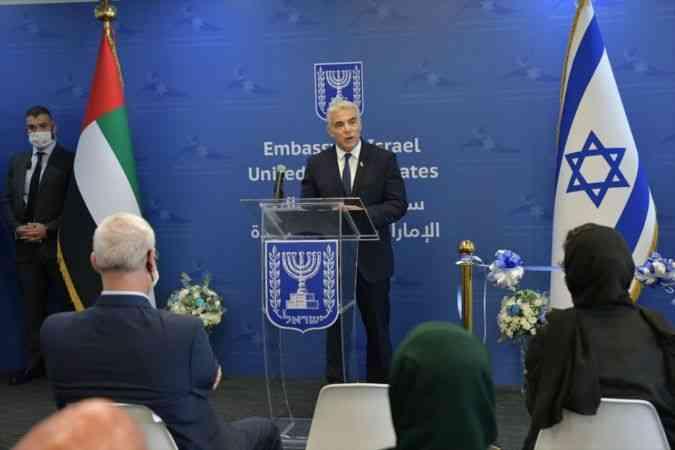 İsrail'in Abu Dabi Büyükelçiliği resmi törenle açıldı