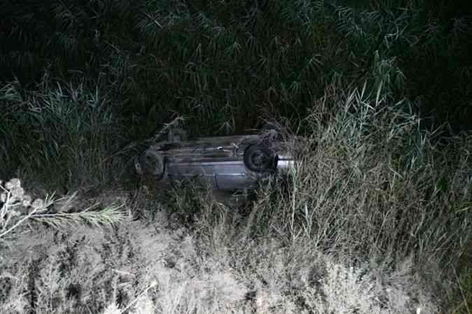 Adana'da otomobil drenaj kanalına düştü: 5 yaralı