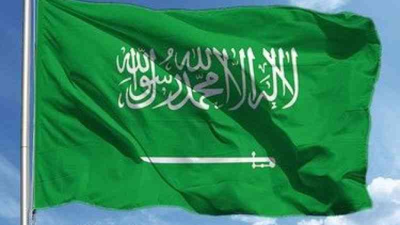 Suudi Arabistan ağustos ayından itibaren turist kabul edecek