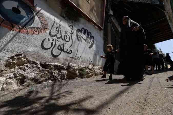 İsrail'in yıkım ve tehcir politikaları tehdidiyle karşı karşıya kalan Doğu Kudüs'ün Silvan Mahallesi