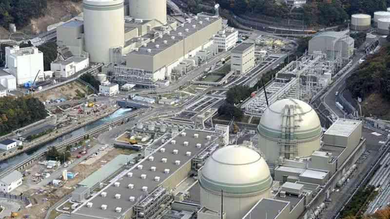 Japonya, Fukuşima nükleer santrali su tahliye planı için destek arıyor