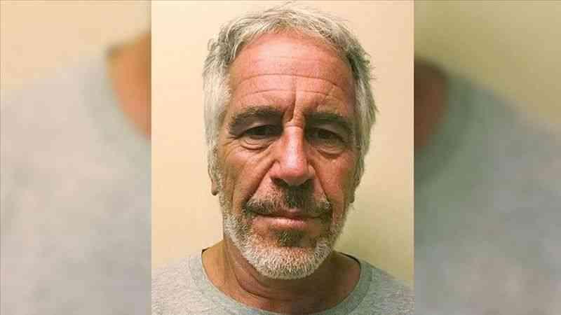 """ABD'de ünlü milyarder Epstein'in ölü bulunduğu New York'taki """"sorunlu"""" hapishane kapatılacak"""