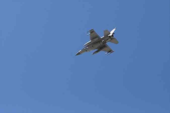 F-16 uçakları Sivas Kongresi'nin 102. yıl dönümünde gösteri uçuşu yaptı