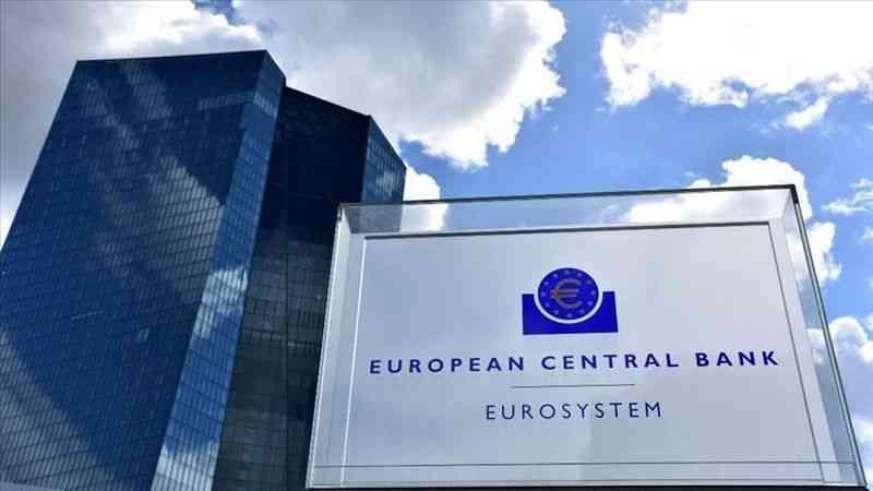 """ECB Başkanı Lagarde: """"Pandemi varlık alımlarını aralıkta kapsamlı olarak tartışacağız"""""""