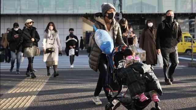 Japonya'da 100 yaş üstü nüfus 86 bini aştı