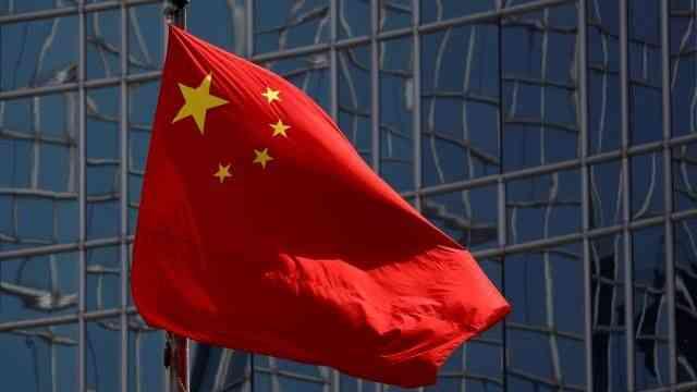 Çin, Trans Pasifik Ortaklık Anlaşması'na katılmak için başvuru yaptı