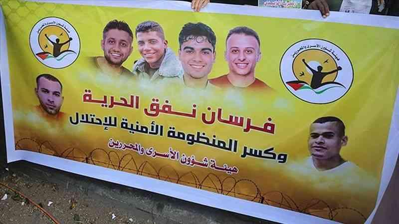 Filistinli uzmanlara göre firar ettikten sonra yakalanan 6 tutuklu mesajlarını ulaştırmayı başardı
