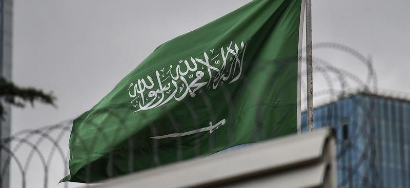 Türk mallarını boykot eden Suudi Arabistan'a yatırım izni