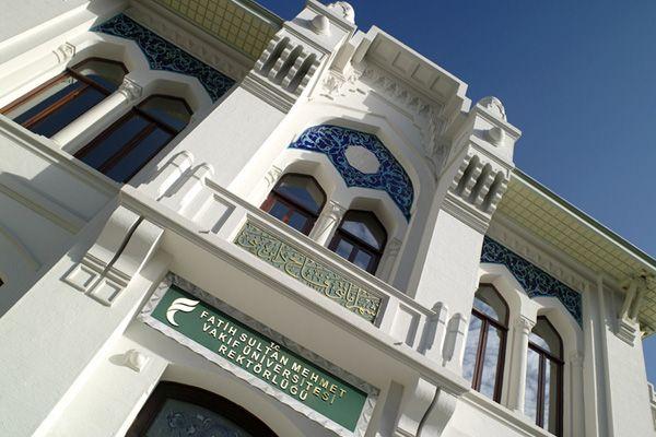 Fatih Sultan Mehmet Vakıf Üniversitesi 12 Öğretim Üyesi alıyor