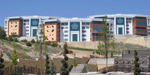 Necmettin Erbakan Üniversitesi 35 Öğretim Üyesi alıyor
