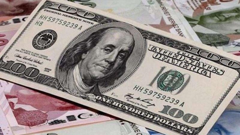 Dolar tarihi zirvesini 7,6690'a taşıdı