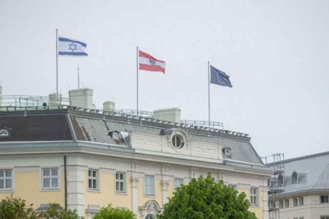 """Avusturya'ya """"siyonist işgal rejimi sözde bayrağı"""" tepkisi"""