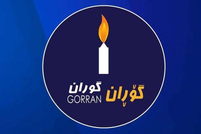 Goran Hareketi yöneticilerinden Qasim: PKK artık silah bırakmalı