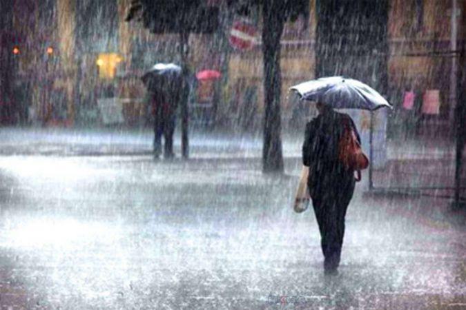 Meteoroloji'den 14 il için yağış uyarısı