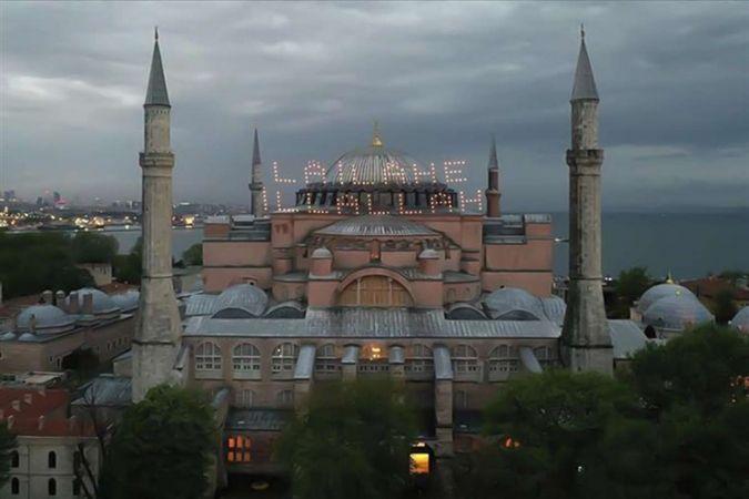 Diyanet İşleri Başkanı Erbaş: Bu fetih İstanbul'u Mekke ile kardeş kılmıştır