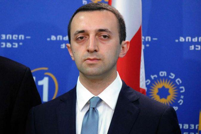 Gürcistan Başbakanı Garibashvili yarın Türkiye'ye geliyor