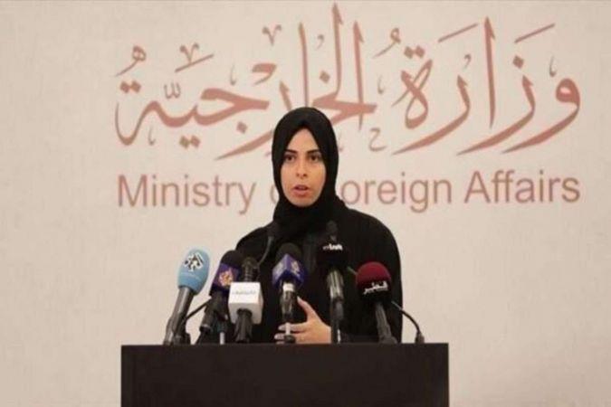 Katar: İran ile diyalog bölge için gerekli