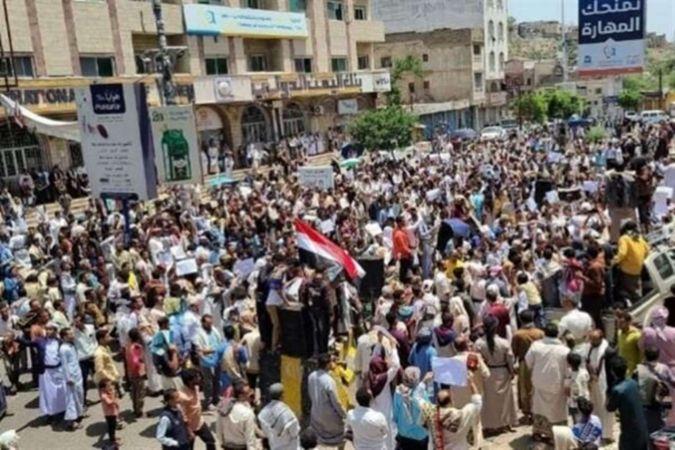 Yemen'de Suudi rejimi protesto edildi