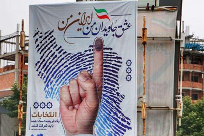 Irak'ta İran Cumhurbaşkanlığı seçimleri için 14 yere sandık kurulacak