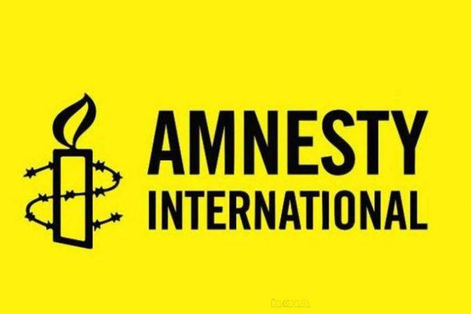 """Af Örgütü'nden siyonist işgal rejimine """"sağlık kuruluşlarının kapatılması"""" tepkisi"""
