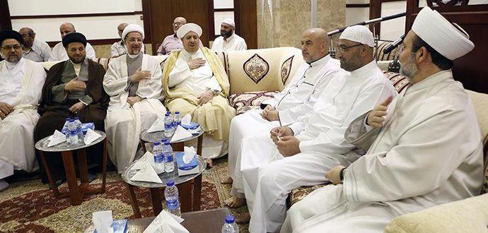 Hac Organizasyon Başkanları Mekke'de Toplantı