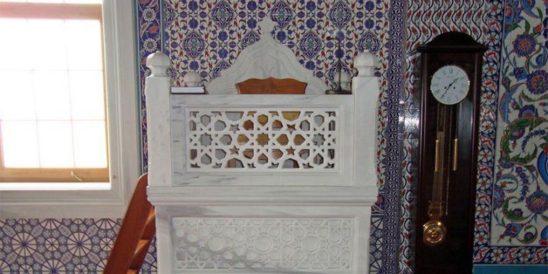 Ramazan Ayı Vaazı (Güncel)