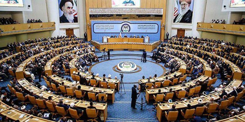 İslami Vahdet Konferansı İran'da Başladı