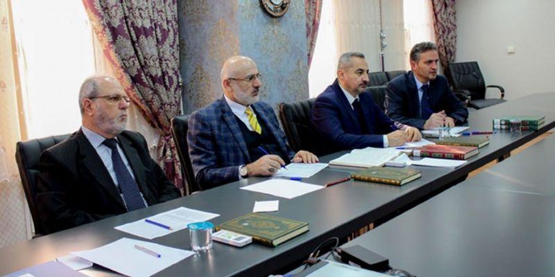 Aşere Takrib Kursu Kursiyer Seçimi Başladı