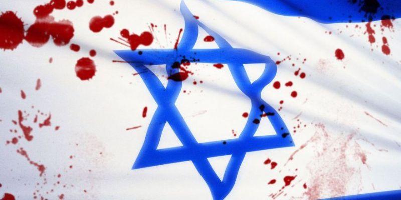 Din Görevlilerine Saldıran israile Kınama