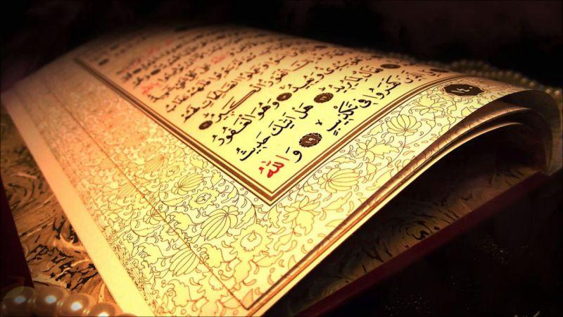 Kur'an ve Sünneti Birbirinden Ayıramazsınız