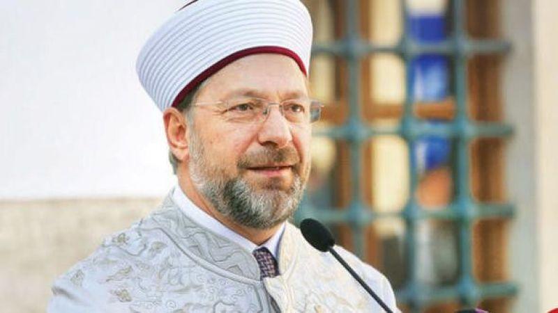 Ali Erbaş: Din Eğitimi Küresel Farkındalık Kazanmalı!
