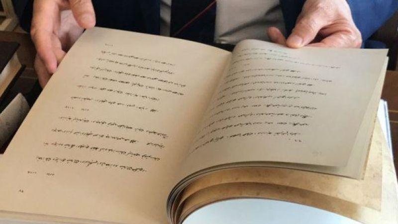 Mecelle-i Ahkam-ı Adliye Yeniden Basıldı