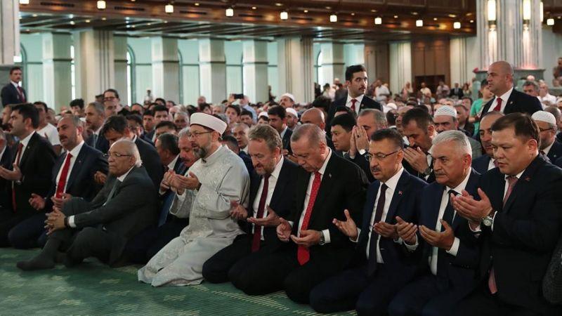 Beştepe'de 15 Temmuz şehitleri için dua