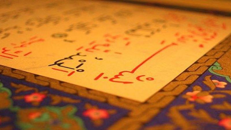 Kur'an'ın temel konuları