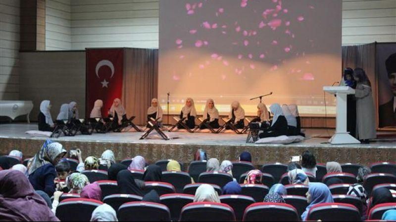 Erzincan'da muhteşem Kur'an ziyafeti