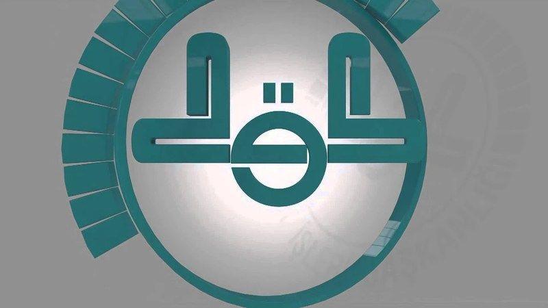 Diyanet yeşil logo