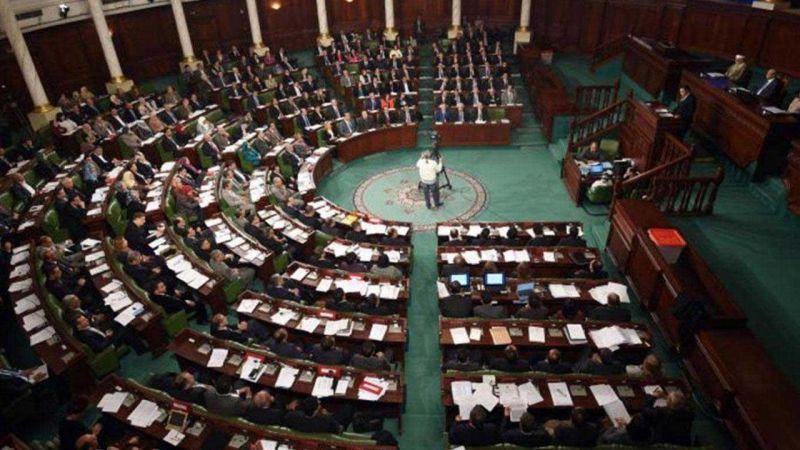 Tunus Parlamentosu