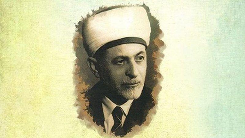 Ahmet Hamdi Akseki kimdir?