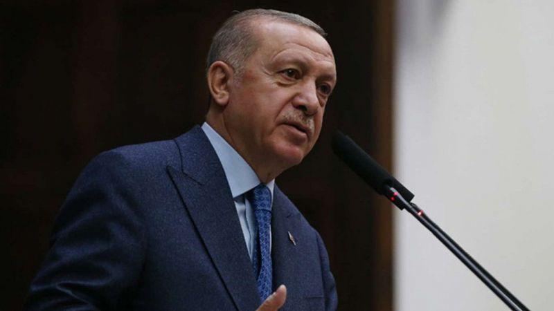 Cumhurbaşkanı Erdoğan'dan yeni rezerv müjdesi!