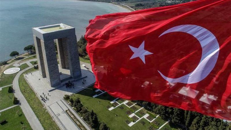 Başkan Erbaş'tan 18 Mart Çanakkale Zaferi mesajı