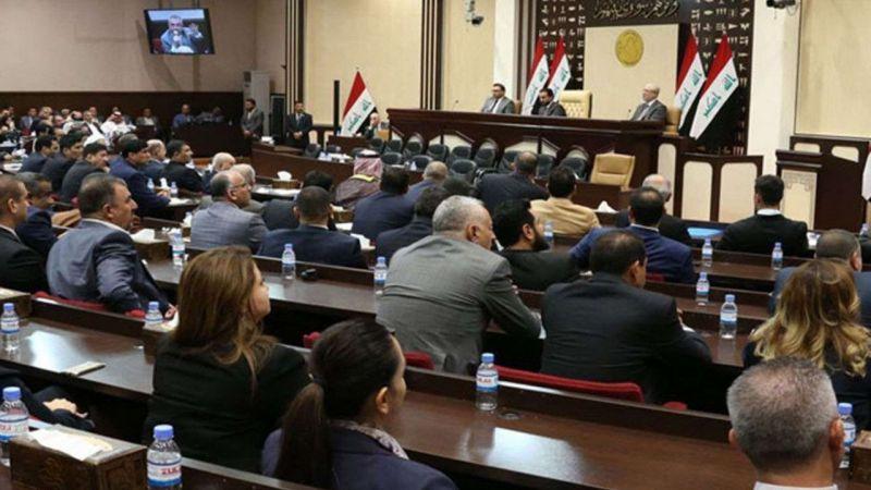 Irak'ta 2021 yılı bütçe krizi devam ediyor