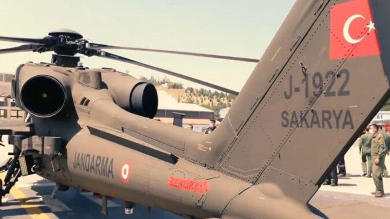 Jandarma 7'nci ATAK helikopterini teslim aldı
